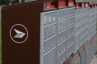Sainte-Julie demande un moratoire sur l'installation de boîtes postales communautaires