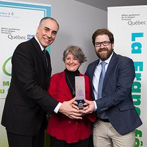 L'OQLF récompense le Cégep Édouard-Montpetit