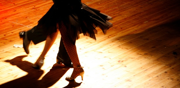 Soirée dansante en plein air sur les rythmes latins à Sainte-Julie le 26 août