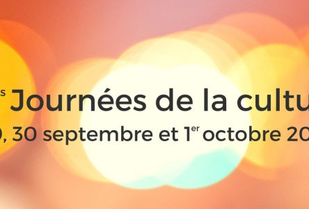 Les Journées de la culture 2017 à Boucherville, des activités pour tous!