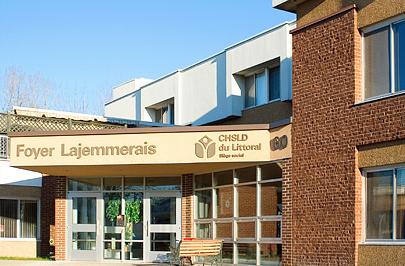 25e anniversaire de la Fondation Lajemmerais à Varennes