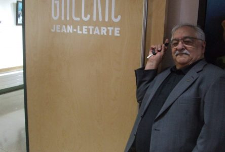 La salle d'exposition du Café centre d'art devient la Galerie Jean-Letarte