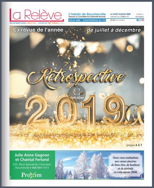 Boucherville - 14 janvier 2020