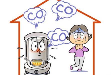L'hiver est propice aux intoxications au monoxyde de carbone