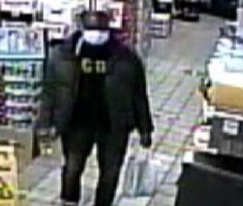 Suspect à identifier