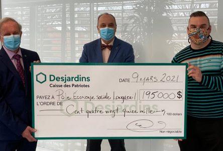 Desjardins remet une contribution de 195 000 $ au Pôle de l'économie sociale de l'agglomération de Longueuil