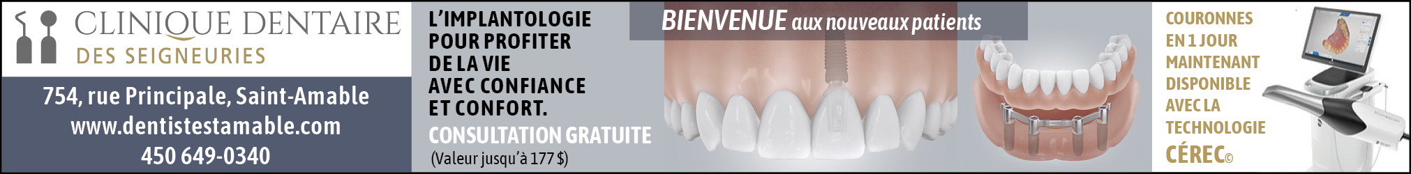 Clinique dentaire St-Amable